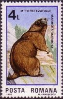 Romania 1985 Retezat National Park, 50th Anniversary e