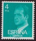 Spain 1977 King Juan Carlos I - 2nd Group d