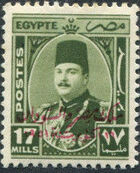 Egypt 1952 Stamps of 1937-1951 Overprinted i