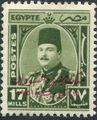 Egypt 1952 Stamps of 1937-1951 Overprinted i.jpg