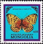 Mongolia 1986 Butterflies and Moths e