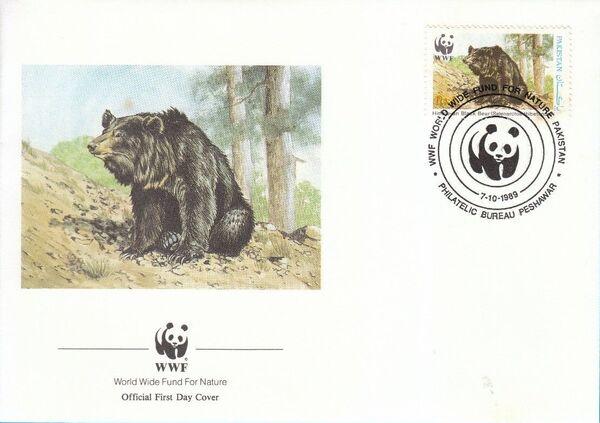 Pakistan 1989 WWF Asiatic Black Bear FDCd