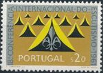 Portugal 1962 18th Boy Scout World Conference a
