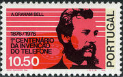 Portugal 1976 100th Anniversary of the Telephone d
