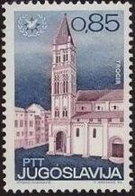 Yugoslavia 1967 International Tourist Year c