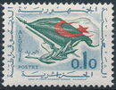 Algeria 1963 Flag, Rifle and Olive Branch b