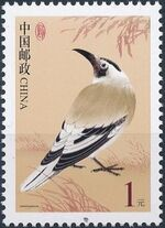 China (People's Republic) 2002 Chinese Birds b