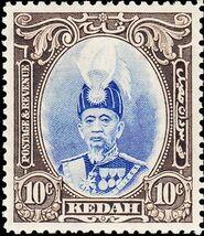Malaya-Kedah 1937 Sultan Abdul Hamid Halim Shah a