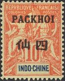 Pakhoi 1903 Stamps of Indo-China Surcharged e