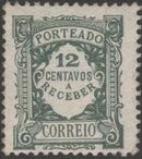 Portugal 1922 Postage Due Stamps (Unicolor) d