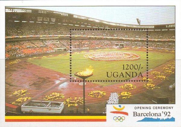 Uganda 1991 Summer Olympics - Barcelona g