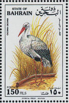 Bahrain 1992 Migratory Birds to Bahrain a