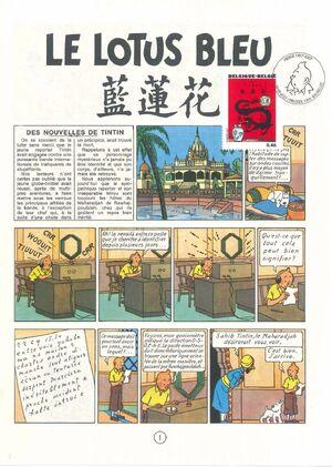 Belgium 2007 Tintin book covers translated zam