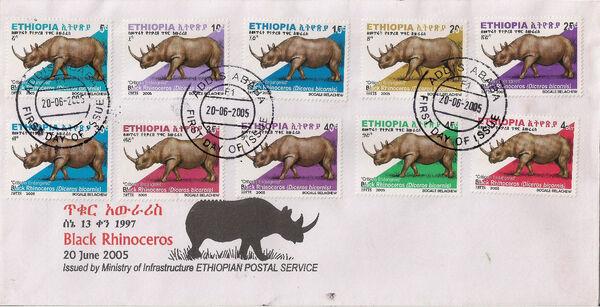 Ethiopia 2005 Black Rhinoceros FDCa