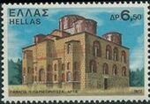 Greece 1972 Monasteries and Churches f