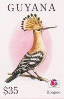 Guyana 1994 Birds of the World (PHILAKOREA '94) aj