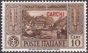 Italy (Aegean Islands)-Carchi 1932 50th Anniversary of the Death of Giuseppe Garibaldi a
