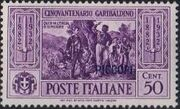 Italy (Aegean Islands)-Piscopi 1932 50th Anniversary of the Death of Giuseppe Garibaldi e