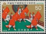 Japan 1976 50th Anniversary of Emperor Hirohito's Accession to the Throne