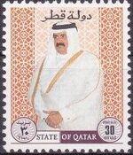 Qatar 1996 Hamad ibn Khalifa Ath-Thani k