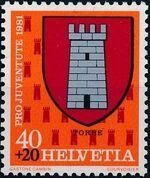 Switzerland 1981 PRO JUVENTUTE - Municipal Coat of Arms b