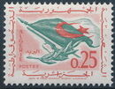 Algeria 1963 Flag, Rifle and Olive Branch c