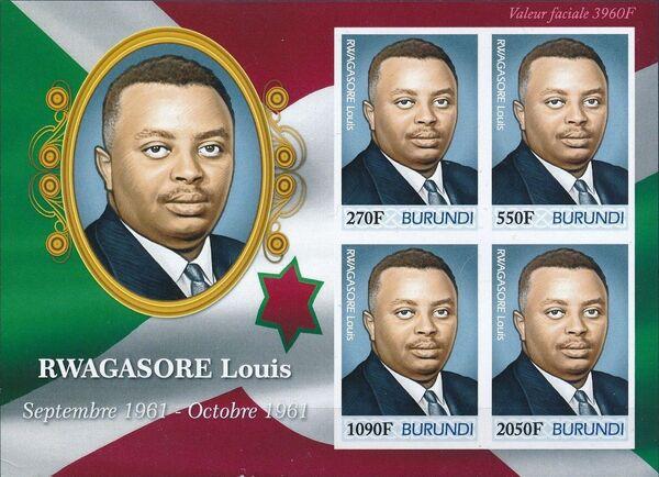 Burundi 2012 Presidents of Burundi - Louis Rwagasore h