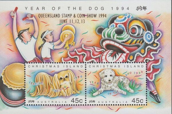 Christmas Island 1994 Year of the Dog l