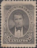 Ecuador 1895 President Vicente Rocafuerte e