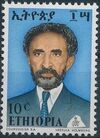 Ethiopia 1973 Emperor Haile Sellasie I b