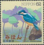 Japan 1993 Waterside Birds (6th Issue) SPECa