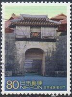 Japan 2002 World Heritage (2nd Series) - 10 Gusuku of Ryukyu Islands g