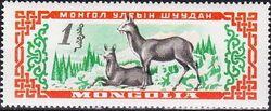Mongolia 1959 Animals g
