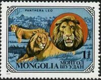Mongolia 1979 Wild Cats g