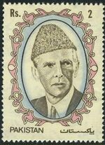 Pakistan 1989 42nd Anniversary of Independence - Muhammad Ali Jinnah c