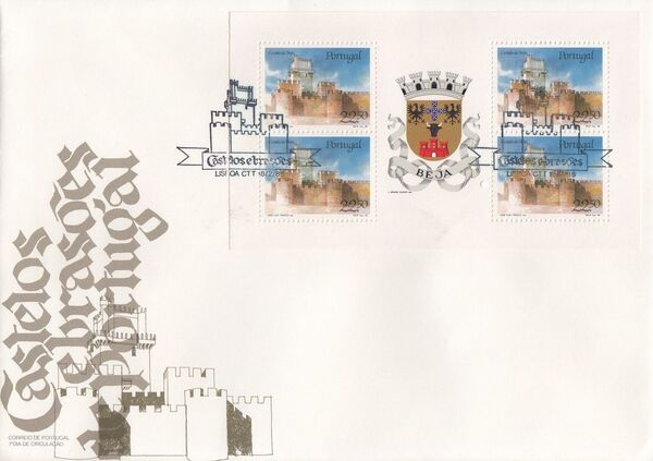 Portugal 1986 Castles and Arms (1st Group) FDCb