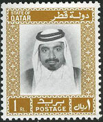 Qatar 1972 Sheikh Hamad bin Khalifa Al Thani f
