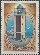 Soviet Union (USSR) 1984 Far Eastern seas lighthouses d