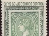 Spain 1965 Centenary of the 1st Spanish Perforated Postage Stamps