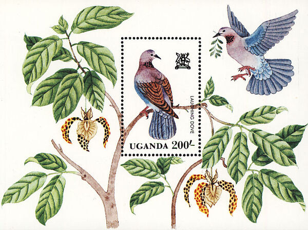 Uganda 1982 Birds e