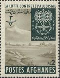 Afghanistan 1962 Malaria Eradication a
