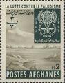 Afghanistan 1962 Malaria Eradication a.jpg