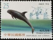 China (Taiwan) 2002 Cetaceans d