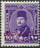 Egypt 1952 Stamps of 1937-1951 Overprinted f