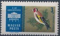 Hungary 1961 International Stamp Exhibition - Budapest h