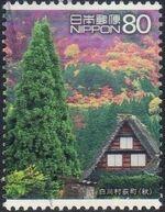 Japan 2002 World Heritage (2nd Series) - 9 Villages of Shirakawa-go & Gokayam a