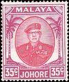 Malaya-Johore 1952 Definitives - Sultan Ibrahim (New values) e.jpg