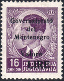 Montenegro 1941 Yugoslavia Stamps Surcharged under Italian Occupation i