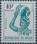 Niger 1962 Official Stamps i
