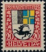 Switzerland 1925 PRO JUVENTUTE - Coat of Arms c